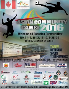 Asian Community Games 2016 flyer